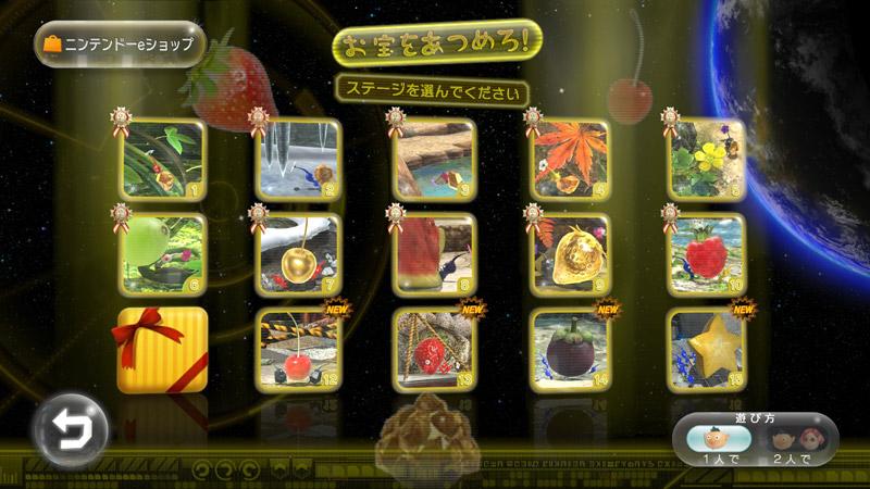 Wii U『ピクミン3』、完全新規マップのミッション追加ステージ第3弾が配信開始。オリマー&ルーイ登場マップも