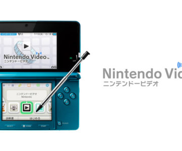 任天堂、3DS向けの3D映像等無料配信サービス『ニンテンドービデオ』を3月で終了