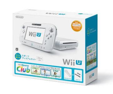 任天堂、『Wii U プレミアムセット』が生産終了。『Wii U すぐに遊べる スポーツプレミアムセット』に置き換え