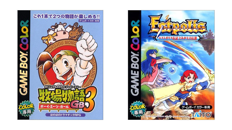 3DS VC、『牧場物語GB3』『エストポリス伝記 よみがえる伝説』が配信へ