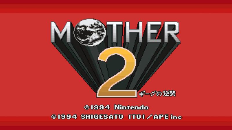 WiiU eショップ:VC年間ランキング2015、『マザー』シリーズ3作品がトップ4入り