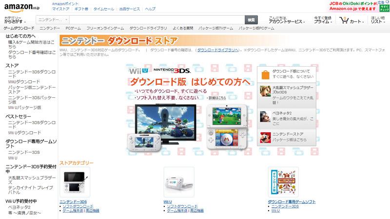 Amazon.co.jp: ファイナルファンタジーXIV スター …