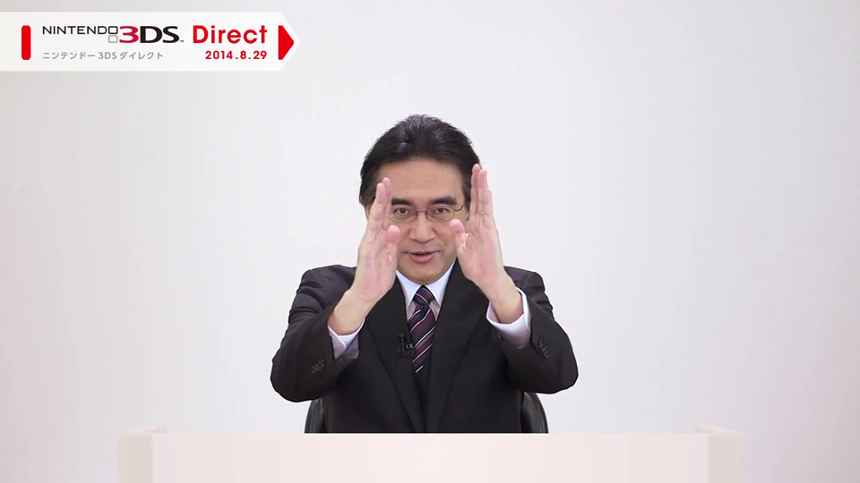 """任天堂・岩田社長、""""直接""""ポーズを2度披露するなど「Nintendo Direct」で本格的に復帰"""