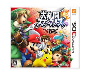 『スマブラ for 3DS』、世界累計売上が280万本を突破
