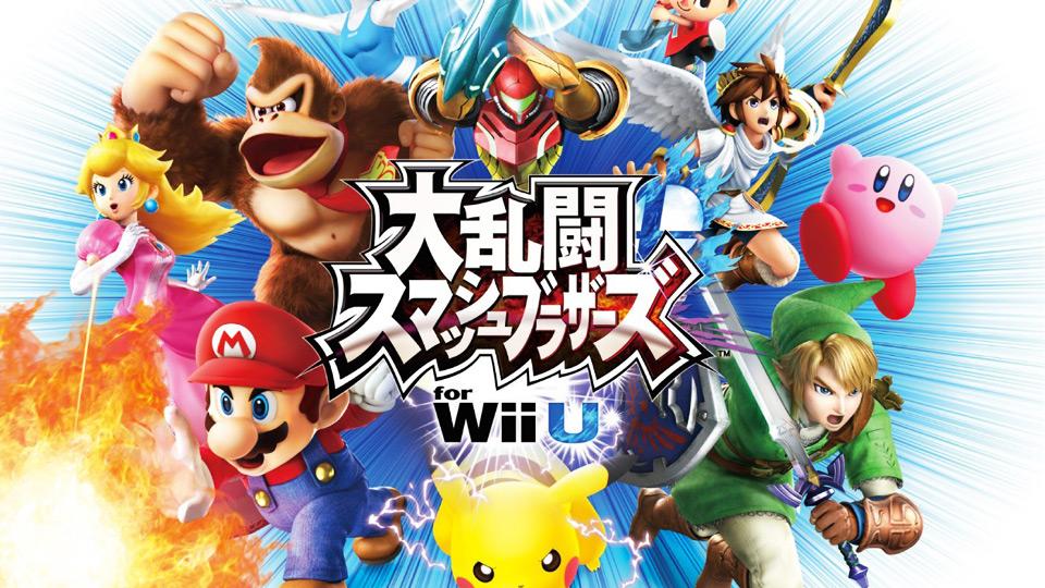 海外メディアが選ぶ、WiiUのおすすめソフト25選(2015年春)。『スマブラ』や『ベヨネッタ2』などが初登場