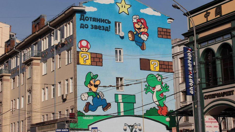 """任天堂ロシア、モスクワで『スーパーマリオ』の壁画""""Reach for the stars!""""を制作"""