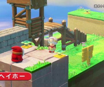 WiiU『進め!キノピオ隊長』にも隠しルイージが収録