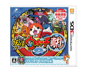 3DS『妖怪ウォッチ2 真打』、予約本数が100万本を突破。3バージョン目も絶好調