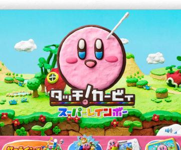 WiiU『タッチ!カービィ スーパーレインボー』の公式サイトやトレーラーが公開。概要や収集要素、『amiibo』機能、DLサイズ、Off-TV Playなど
