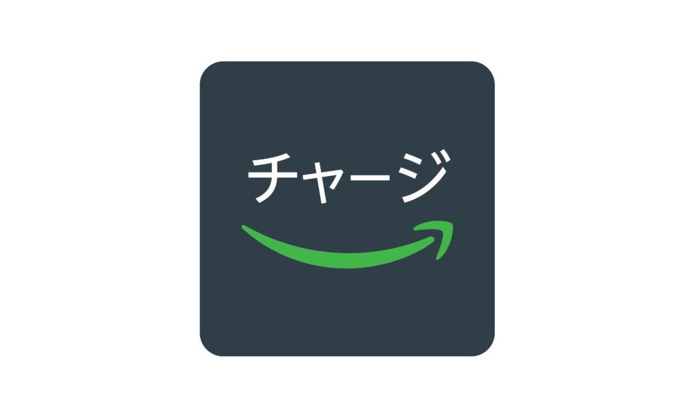 【終了】【Amazonプライムデー】「Amazonギフト券」チャージで最大3%ポイント還元キャンペーン