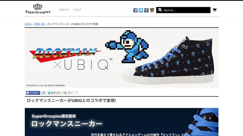 ドット絵がかわいい『ロックマン』×『UBIQ(ユービック)』のコラボスニーカーが登場