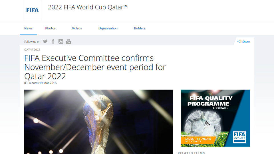 2022年のカタールW杯は冬開催に。決勝戦は12月18日