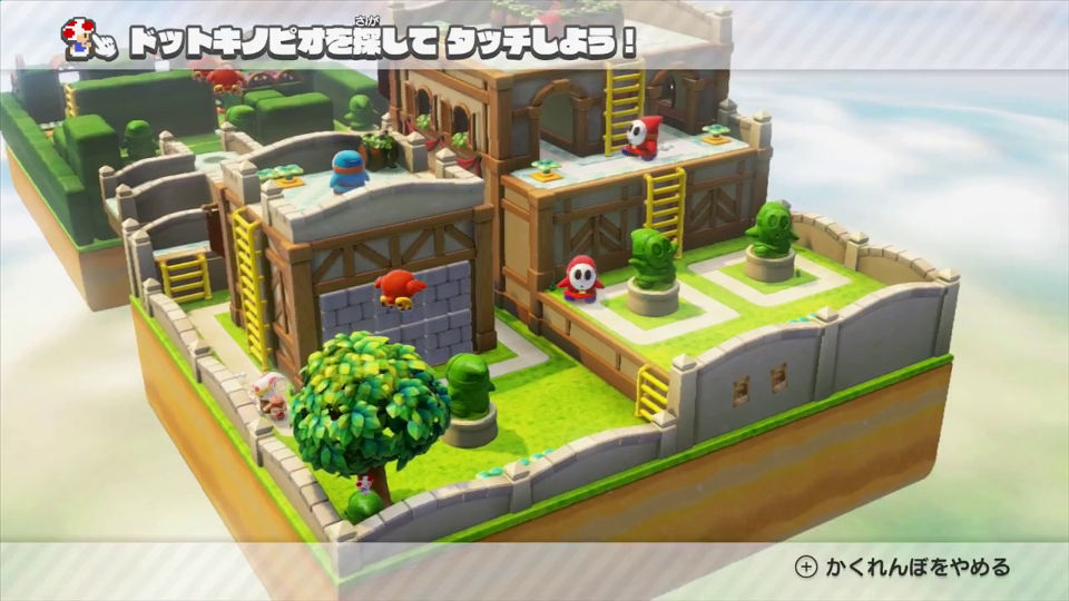 WiiU『進め!キノピオ隊長』が『amiibo』対応のアップデート。ドットキノピオを探すかくれんぼが可能に
