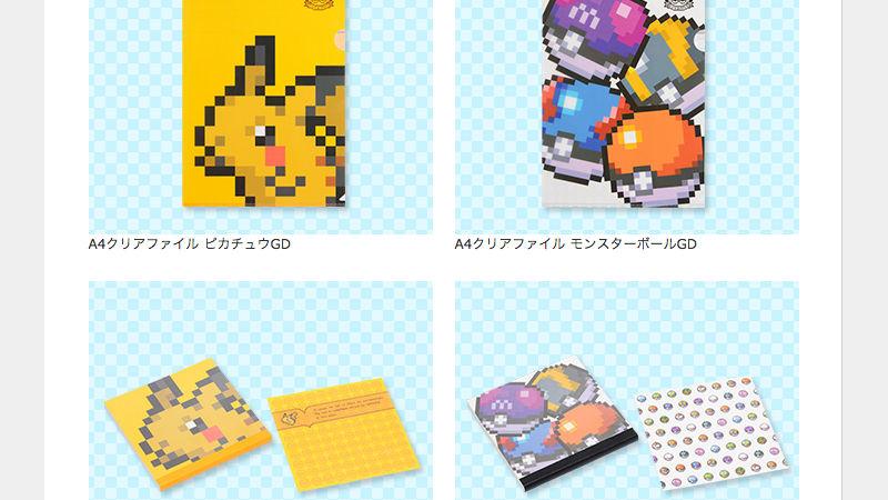 『ポケモン』のドット絵を大きくデザインした「ゲームドット」シリーズに新商品、クリアファイルやタオル、Tシャツなど