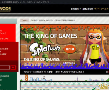 WiiU『スプラトゥーン』に登場するイカロゴTシャツが商品化。キングオブゲームズから6月発売