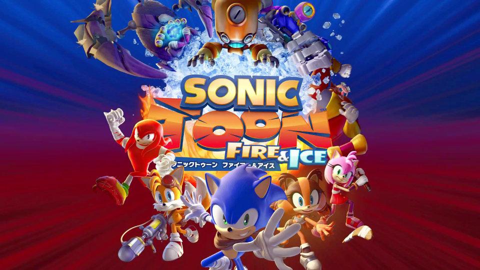 """3DS『ソニックトゥーン ファイアー&アイス』は""""スピード感""""というシリーズのルーツを取り戻す"""