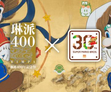 ニッポン画家・山本太郎氏による「マリオ&ルイージ図屏風」が制作、10月一般公開へ