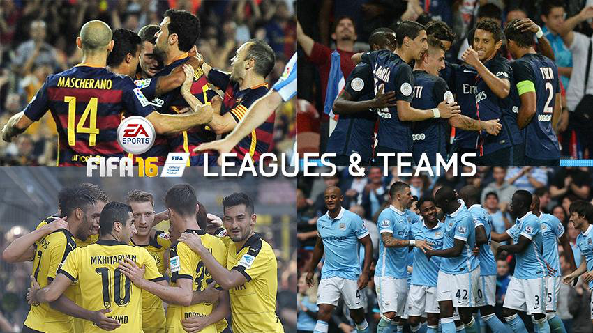『FIFA 16』の収録ライセンスリスト、30以上のリーグと650以上のチームが収録