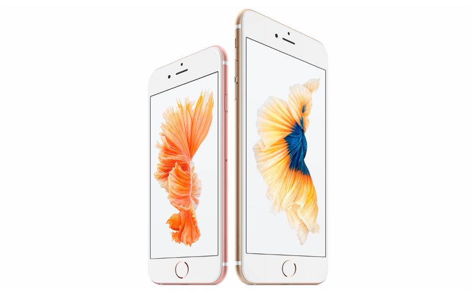 KDDIのEメール設備切り替え、au iPhone/iPadでezwebメールを利用している方の一部は設定変更が必要です