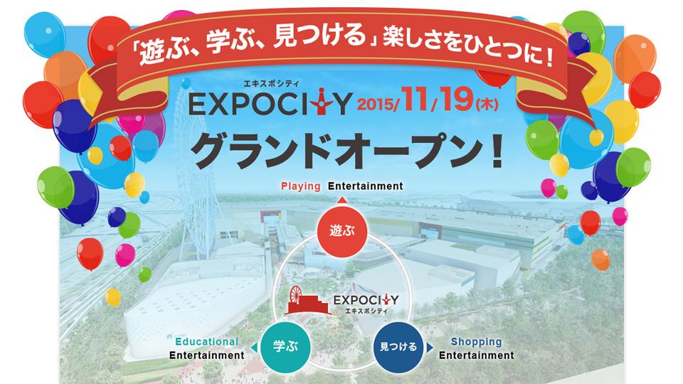 バンダイ、ベーカリーカフェ事業に参入。大阪EXPOCITY内に「BC-bakery」をオープン