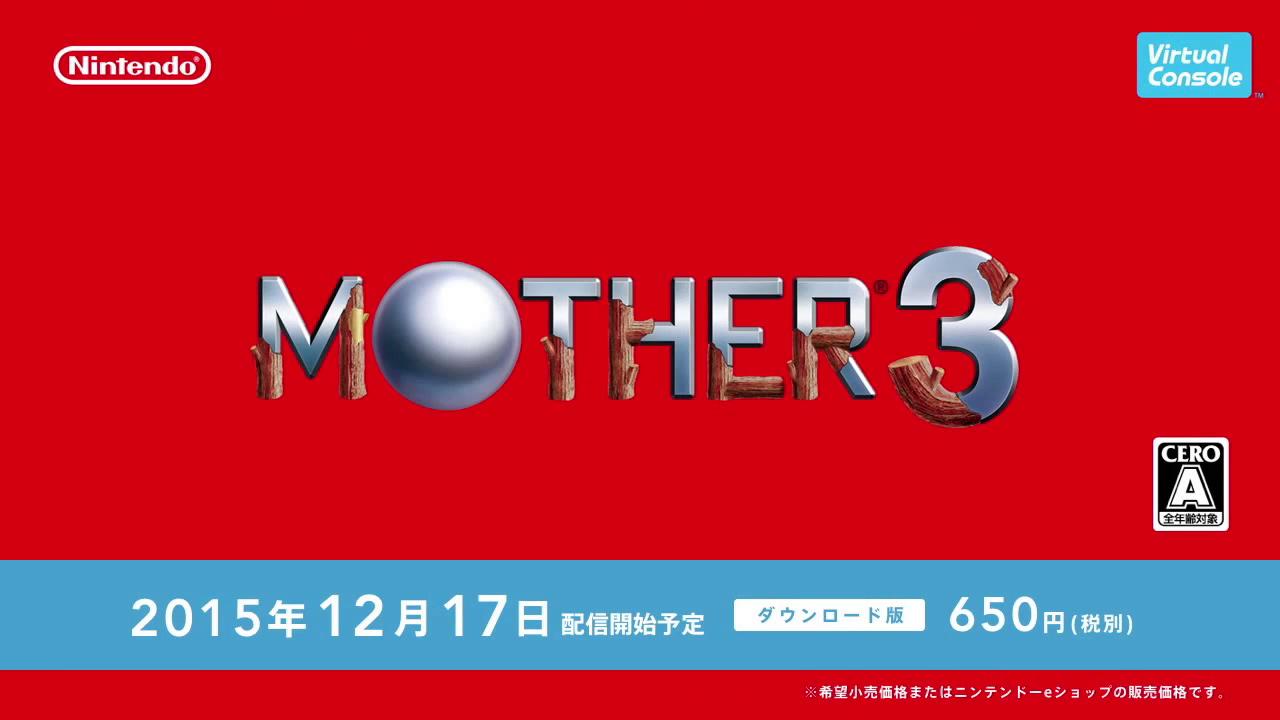 GBA『MOTHER3』がWiiU VC化、シリーズ3作品のキャラが描かれたニンテンドープリペイドカードも発売
