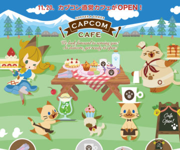カプコンゲームの世界を追体験、初の直営キャラクターカフェ「カプコンカフェ」が埼玉にオープン。テーマ第1弾は『モンハンクロス』