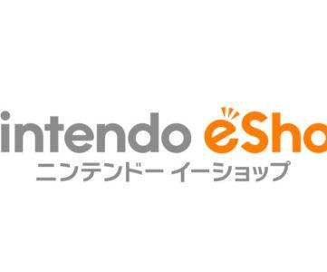【Wii U】ニンテンドーeショップで購入できる、面白くておすすめのダウンロードソフト