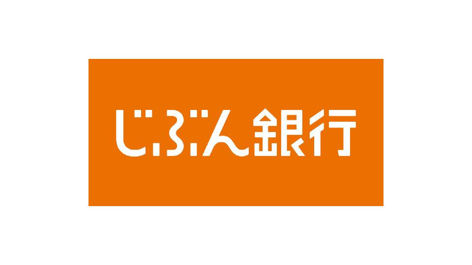 じぶん銀行で「平成28年熊本地震」義援金の受付が開始
