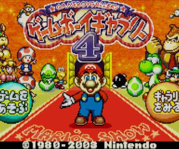日本未発売のGBA『ゲームボーイギャラリー4』がWiiU VCで登場、幻のゲーム&ウォッチ版『ゼルダ』も収録