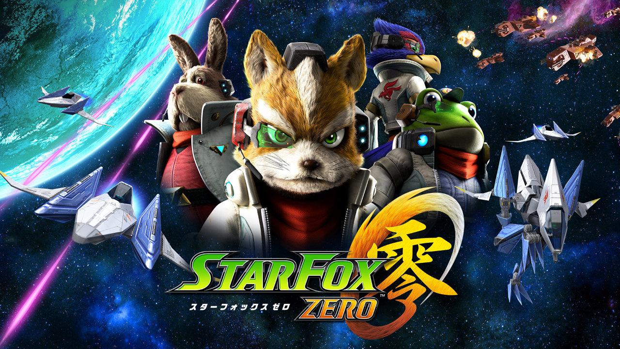 任天堂、WiiU『スターフォックスゼロ』に難易度オプション。初心者救済の無敵アーウィンや、熟練者向けの高難易度モード