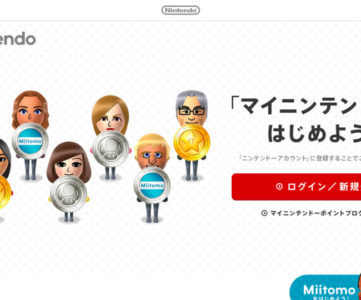任天堂、初のスマホアプリ『Miitomo』と新会員プログラム『My Nintendo』がサービス開始。交換ギフトに『ゼルダの伝説 トワイライトプリンセス』のピクロスなど