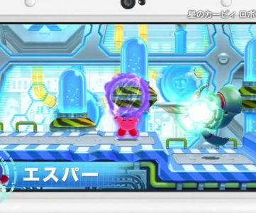 『MOTHER』の主人公っぽいエスパーも登場する3DS『星のカービィ ロボボプラネット』のコピー能力やロボボ、ゲーム内容、amiiboの紹介映像&TVCM