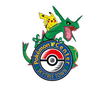 東京ソラマチに「ポケモンセンタースカイツリータウン」が7月オープン