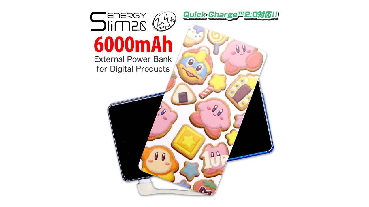 可愛くて実用的、急速充電にも対応した『星のカービィ』のモバイルバッテリー&iPhone 6s/6用保護フィルム