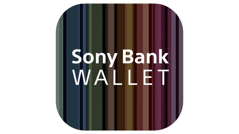 ソニー銀行公式のiOS版「Sony Bank WALLET アプリ」、Touch ID対応で簡単ログイン