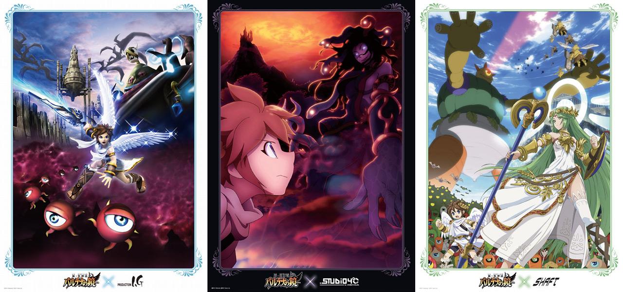 3DS『新・光神話パルテナの鏡』発売時公開の短編3Dアニメがマイニンテンドーのギフトに登場