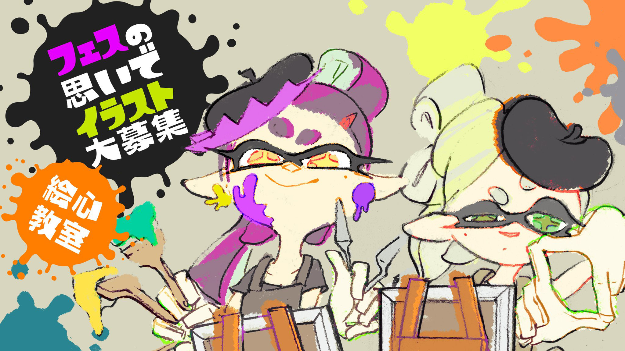 splatoon_splatfest_16th_03