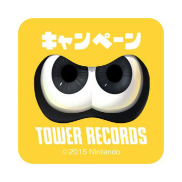 tower_campaign