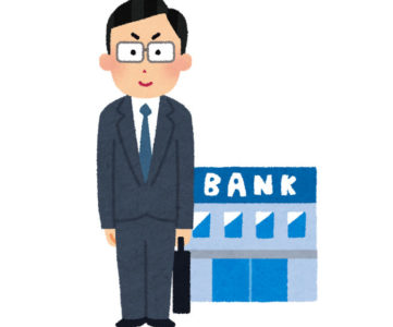 三大メガバンク(三井住友銀行、三菱東京UFJ銀行、みずほ銀行)でも24時間365日振込決済が可能に