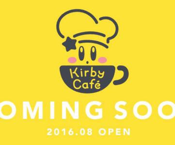 「カービィカフェ」、『星のカービィ』の世界観をテーマにしたカフェが8月オープン