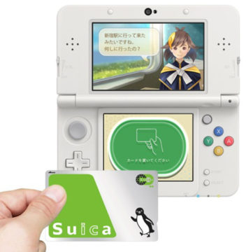 capcom_3ds_suica