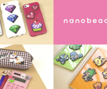 "「nanobeads (ナノビーズ)」、任天堂やポケモンキャラクターなどを手軽に作成できる ""触れるドット絵"" アイロンビーズ"