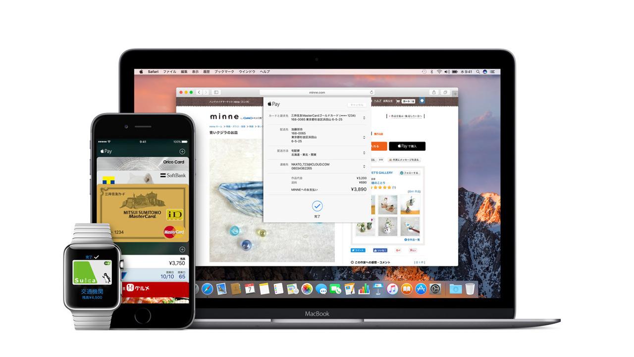 Apple Payで使えるカードや電子マネー、対応端末など。アプリ・オンラインショッピングならiPhone 6以降のモデルで対応しています