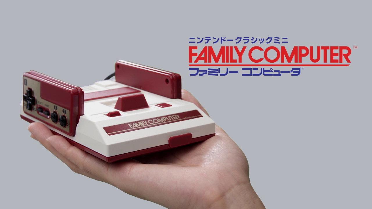 任天堂、『ミニファミコン』の生産を再開 2018年より