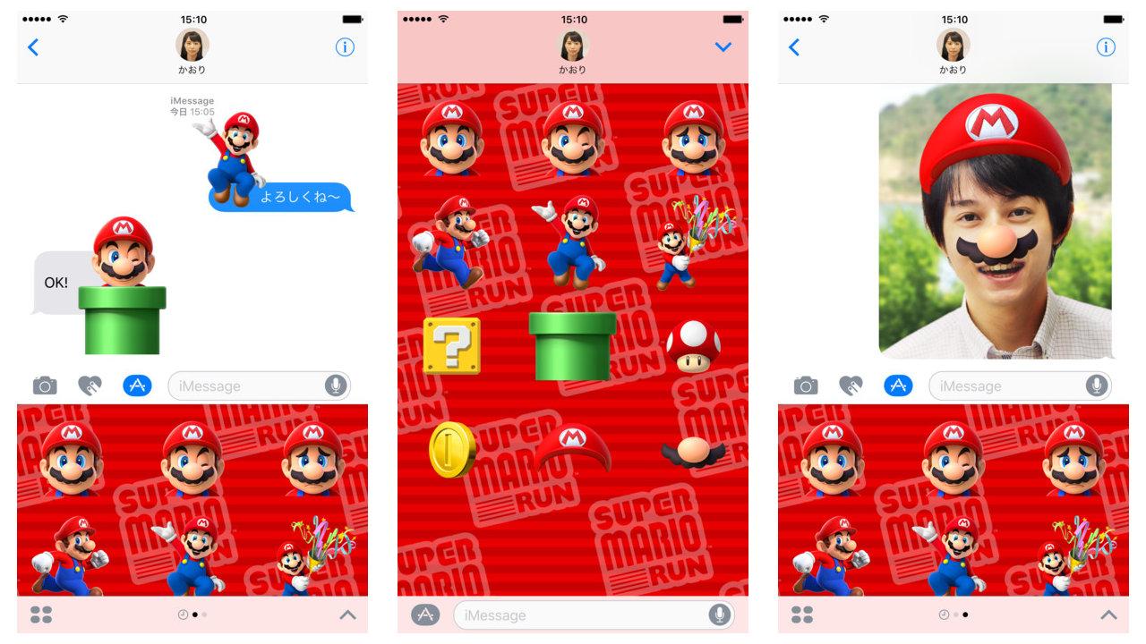 任天堂『SUPER MARIO RUN Stickers』がリリース、iOS 10のメッセージアプリで使えるマリオのステッカーパック