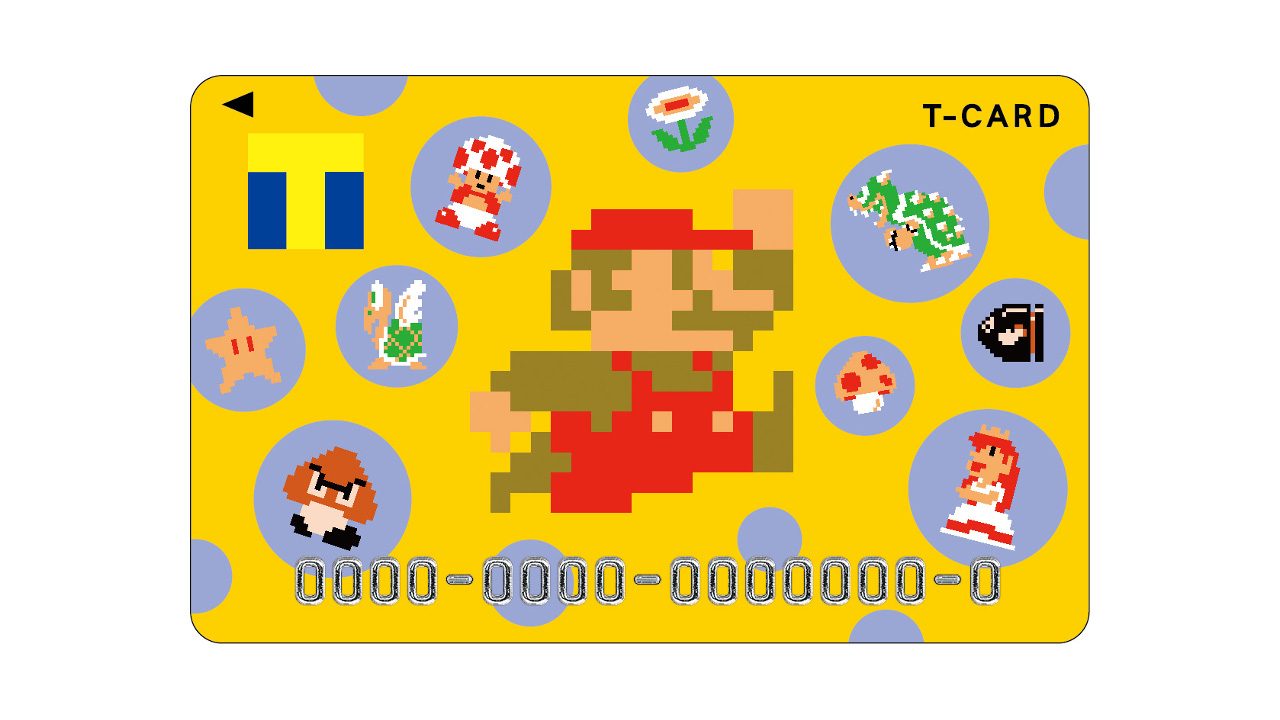『スーパーマリオブラザーズ』デザインのTカードが発行、抽選で5名に「ミニファミコン」プレゼント