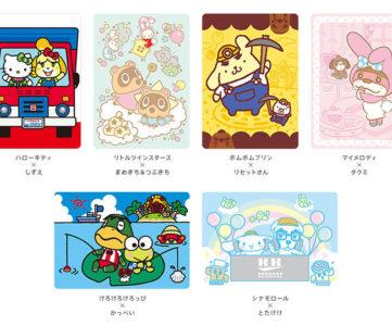 任天堂『とびだせ どうぶつの森』×サンリオ人気キャラクターのコラボ「amiibo カード」