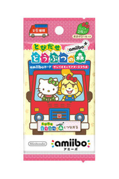 ancl_sanrio_amiibo_card_package