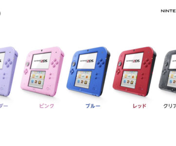 3DSソフトを2D映像で遊べる「ニンテンドー2DS」が国内でも単品販売、ACアダプターが付いて9800円