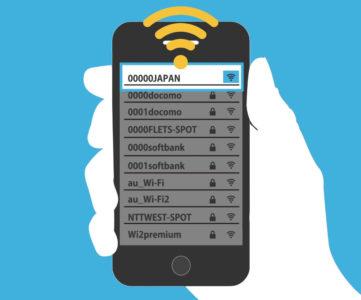 KDDIとソフトバンク、北海道全域で災害時無料Wi-Fi「00000JAPAN」を順次開放